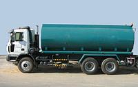 Salt water tanker
